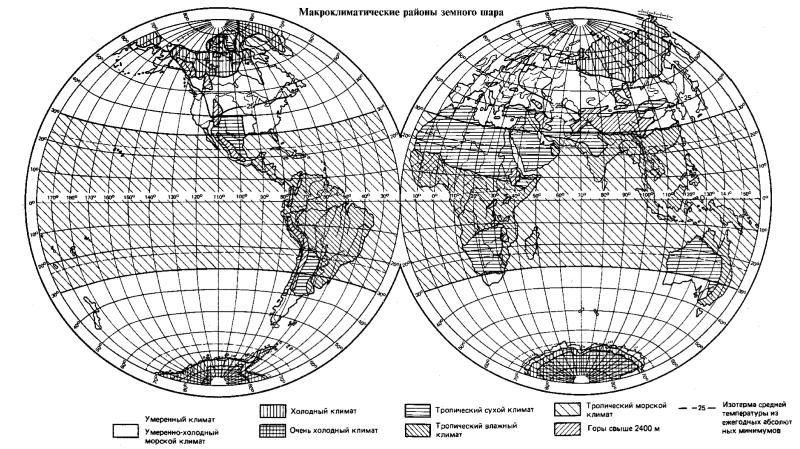Климатическое исполнение по регионам
